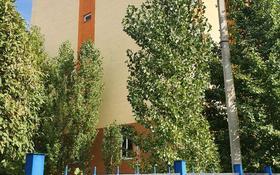 Здание, площадью 1200 м², А. Молдағұлова 36 за 250 млн 〒 в Актобе, мкр 5