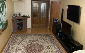 3-комнатная квартира, 84 м², 9/9 этаж, Абылай хана 49/3 за 25 млн 〒 в Нур-Султане (Астана), Алматы р-н