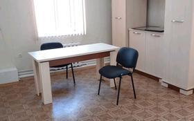 Офис площадью 22 м², улица Толебаева 108 — Казахстанская за 35 000 〒 в Талдыкоргане