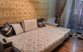 2-комнатная квартира, 54 м², 2/5 этаж посуточно, проспект Бауыржан Момышулы 25 за 12 000 〒 в Шымкенте