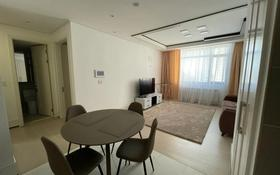 2-комнатная квартира, 51 м², 10/25 этаж помесячно, Нажимеденова 4/1blockD2 за 200 000 〒 в Нур-Султане (Астана)