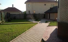 9-комнатный дом помесячно, 300 м², 10 сот., мкр Шугыла, Таргап за 600 000 〒 в Алматы, Наурызбайский р-н