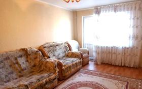 2-комнатная квартира, 45 м², 3/5 этаж, мкр Юго-Восток, Язева 9 за 12.5 млн 〒 в Караганде, Казыбек би р-н