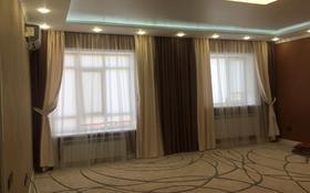 3-комнатная квартира, 174.5 м², 3/3 этаж, Абдолова 40/2 за 39.5 млн 〒 в Уральске