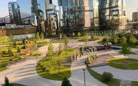 4-комнатная квартира, 165 м², 3/33 этаж, Аль-Фараби 5к3А — Козыбаева за 106.6 млн 〒 в Алматы, Бостандыкский р-н