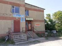 Магазин площадью 120 м²