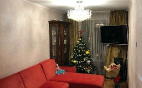 3-комнатная квартира, 60 м², 1/4 этаж, мкр №12 8 за 25 млн 〒 в Алматы, Ауэзовский р-н
