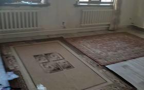 8-комнатный дом, 300 м², 6 сот., Нурлы дала 36 за 30 млн 〒 в Талгаре