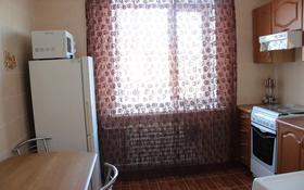 1-комнатная квартира, 37 м², 8/9 этаж помесячно, Набережная 1 за 100 000 〒 в Павлодаре