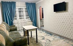 2-комнатная квартира, 42 м², 3/5 этаж посуточно, мкр Кок сай 2, Толе Би за 8 000 〒 в Шымкенте, Енбекшинский р-н
