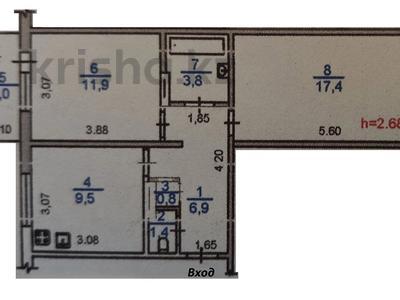 2-комнатная квартира, 52 м², 2/5 этаж, Розыбакиева — Утепова за ~ 22 млн 〒 в Алматы, Бостандыкский р-н — фото 5