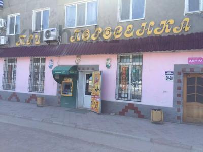 Магазин площадью 200 м², Ленина за 30 млн 〒 в Балхаше