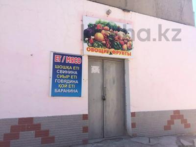 Магазин площадью 200 м², Ленина за 30 млн 〒 в Балхаше — фото 12