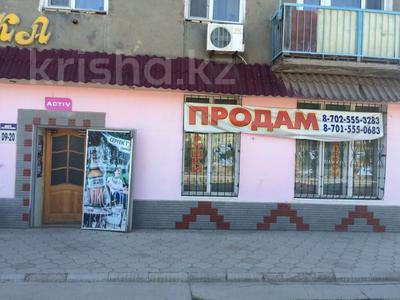 Магазин площадью 200 м², Ленина за 30 млн 〒 в Балхаше — фото 2