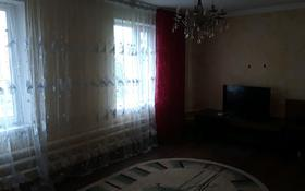 3-комнатная квартира, 56 м², 4/4 этаж помесячно, Жангозина 75 за 100 000 〒 в Каскелене