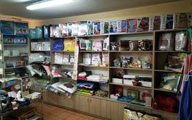 Магазин площадью 77 м², Потанина 21 за 6 млн 〒 в Усть-Каменогорске
