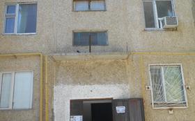 3-комнатная квартира, 65.1 м², 3/5 этаж, Мкр 1-й аул 29 за 9 млн 〒 в Кульсары