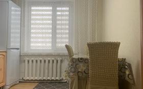 1-комнатная квартира, 41 м², Мкр Гульдер-1 20 за 13 млн 〒 в Караганде, Казыбек би р-н