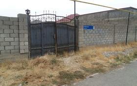Участок 8 соток, мкр Кайтпас 2, Ақжелкен 77 за 13 млн 〒 в Шымкенте, Каратауский р-н