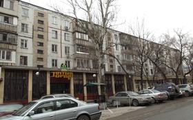 Срочно, сниму 1, 2, 3…, Ауэзовский р-н в Алматы, Ауэзовский р-н