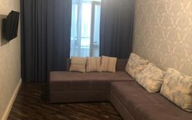 3-комнатная квартира, 103 м², 2/7 этаж, Мангилик Ел 28 за 50 млн 〒 в Нур-Султане (Астана), Есильский р-н