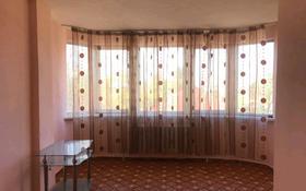 1-комнатная квартира, 44 м², 2/5 этаж помесячно, Толе би 55 — Макашева за 60 000 〒 в Каскелене