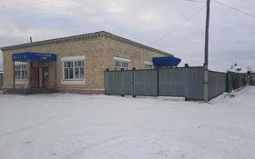 Магазин площадью 447.5 м², Мерей 9а за 60 млн 〒 в Щучинске