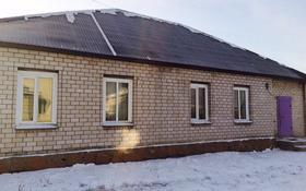 6-комнатный дом, 144 м², 15 сот., Камская 23 за 28 млн 〒 в Павлодаре