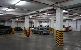 Паркинг в самал 2 фантазия подземный гараж за 35 000 〒 в Алматы, Медеуский р-н