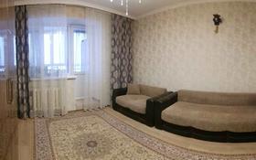 1-комнатная квартира, 43.5 м², 7/14 этаж, Тлендиева 36 за 12.3 млн 〒 в Нур-Султане (Астана), Сарыарка р-н