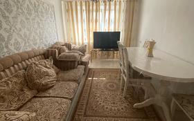 2-комнатная квартира, 41 м² посуточно, Абая за 12 000 〒 в Таразе