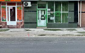 Офис площадью 52 м², Аскарова 7 за 26 млн 〒 в Шымкенте