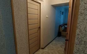 3-комнатная квартира, 61.4 м², 2/5 этаж, улица Темирбаева, 6 микрорайон 49 за 8 млн 〒 в Лисаковске