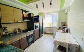 4-комнатная квартира, 77 м², 8/9 этаж, Мкр Степной-4 25 за 25.5 млн 〒 в Караганде, Казыбек би р-н