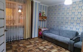 1-комнатная квартира, 41.5 м², 9/12 этаж, Акан серы 16 за 11.8 млн 〒 в Нур-Султане (Астана), Сарыарка р-н