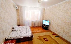 1-комнатная квартира, 39.2 м², 5/5 этаж, Дружба Народов 27в за 12 млн 〒 в Аксае