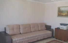 4-комнатная квартира, 108 м², 1/4 этаж, Канай би 209А за 20.5 млн 〒 в Щучинске