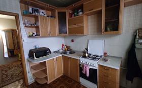 2-комнатная квартира, 55 м², 5/6 этаж, Карбышева 43 за 12.5 млн 〒 в Костанае