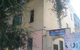2-комнатная квартира, 55 м², 2/3 этаж помесячно, Кабанбай Батыра 56 — Акын Сара за 80 000 〒 в Талдыкоргане