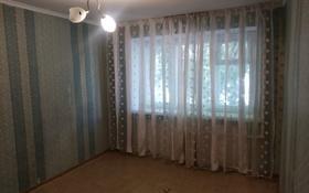 2-комнатная квартира, 26 м², 2/5 этаж, Янушкевича 8 — Янушкевич-Кенесары за 10.2 млн 〒 в Нур-Султане (Астане), р-н Байконур