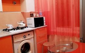 3-комнатная квартира, 60 м², 3/5 этаж, Мкр Жастар 23 за 17 млн 〒 в Талдыкоргане