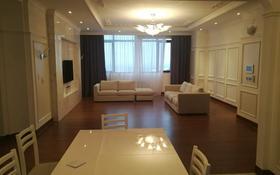 5-комнатная квартира, 213 м², 15 этаж помесячно, Байтурсынова 9 за 1 млн 〒 в Нур-Султане (Астана)