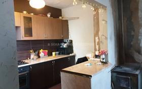 2-комнатный дом, 82 м², мкр Ремизовка 442 за 23 млн 〒 в Алматы, Бостандыкский р-н
