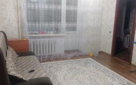3-комнатная квартира, 60 м² помесячно, Ул.Бурова за 100 000 〒 в Усть-Каменогорске