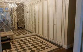3-комнатная квартира, 148 м², 4/7 этаж помесячно, Сыганак 14 за 700 000 〒 в Нур-Султане (Астана), Есиль р-н