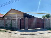 4-комнатный дом, 90 м², 16 сот.