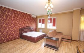 1-комнатная квартира, 53 м², 10/17 этаж, Навои 208/2 — Торайгырова за 26.5 млн 〒 в Алматы, Бостандыкский р-н