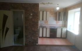 1-комнатная квартира, 30.5 м², 1/5 этаж, 2-й микрорайон 17 за 4.2 млн 〒 в Лисаковске