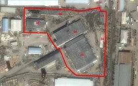 Промбаза 2.1 га, Габита Мусрепова 34-А — Мехколонна № 56 за 450 млн 〒 в Северо-Казахстанской обл.