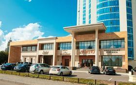 Здание, площадью 4030 м², Сарайшык 5г за 2.5 млрд 〒 в Нур-Султане (Астана), Есиль р-н